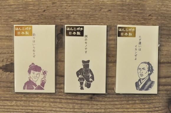 DSC_9944明